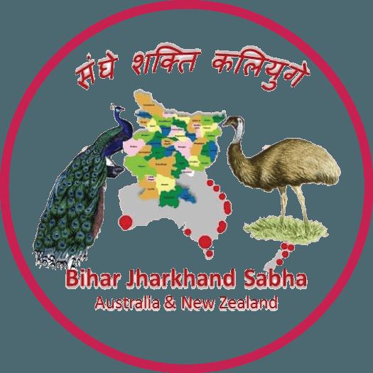 Bihar Jharkhand Sabha of Australia & New Zealand