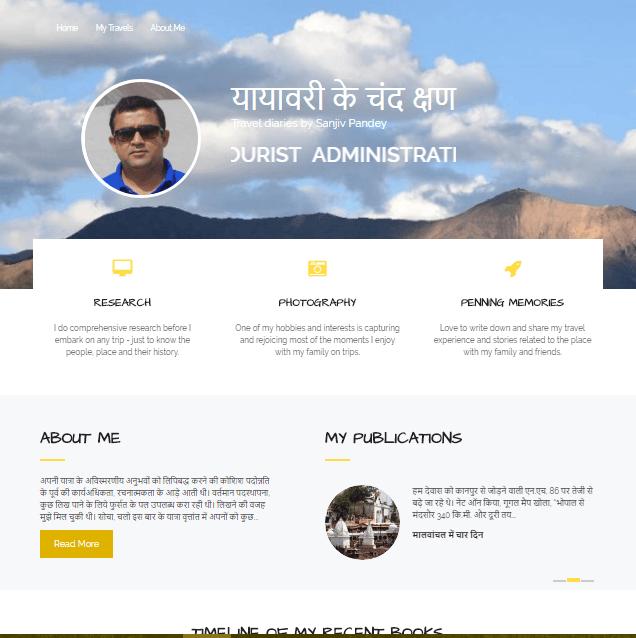 Travel Blog by Sanjiv